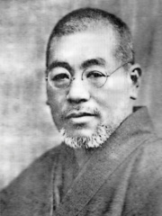 Photo of Mikao Usui