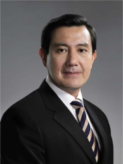 Photo of Ma Ying-jeou
