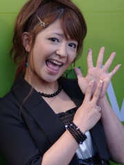 Photo of Mari Yaguchi