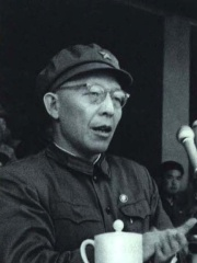 Photo of Zhang Chunqiao
