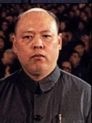 Photo of Yao Wenyuan