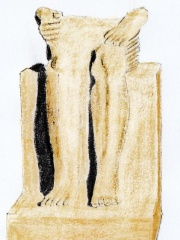 Photo of Mentuhotep I