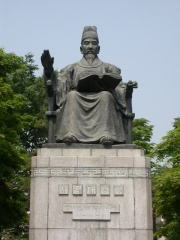 Photo of Sejong the Great