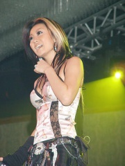 Photo of Koda Kumi