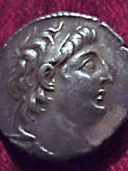 Photo of Antiochus VII Sidetes