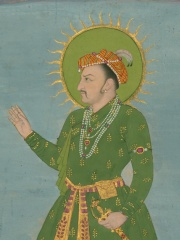 Photo of Jahangir