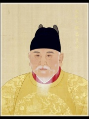Photo of Hongwu Emperor