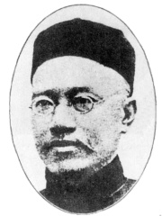 Photo of Yan Fu