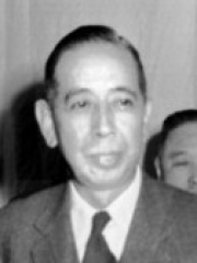 Photo of Nobusuke Kishi