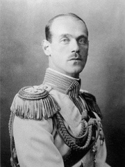 Photo of Grand Duke Michael Alexandrovich of Russia
