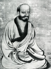 Photo of Linji Yixuan