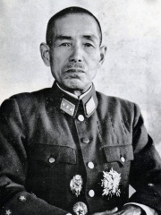 Photo of Shunroku Hata