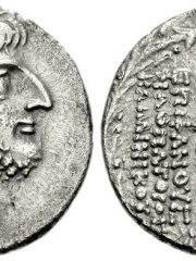 Photo of Antiochus XII Dionysus