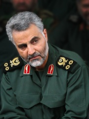 Photo of Qasem Soleimani