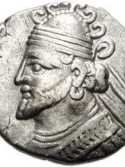Photo of Vologases II of Parthia