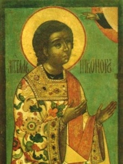 Photo of Nicanor the Deacon