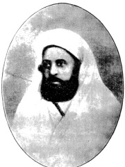 Photo of Hassan I of Morocco