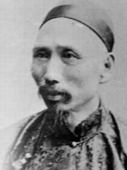 Photo of Ding Ruchang