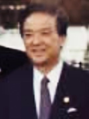 Photo of Toshiki Kaifu