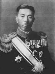 Photo of Fumimaro Konoe