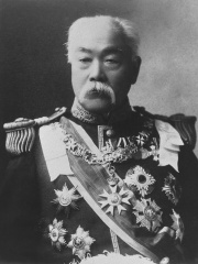 Photo of Matsukata Masayoshi