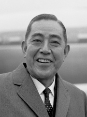 Photo of Eisaku Satō