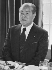 Photo of Zenkō Suzuki