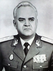 Photo of Vasile Milea