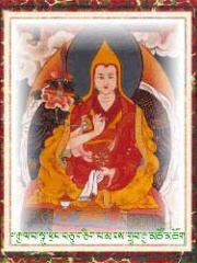 Photo of 11th Dalai Lama