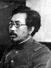 Photo of Shirō Ishii