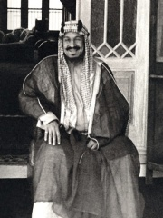 Photo of Ibn Saud