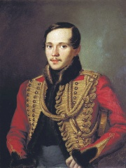 Photo of Mikhail Lermontov