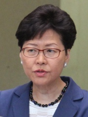 Photo of Carrie Lam