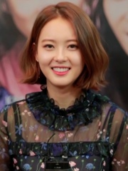 Photo of Go Ara