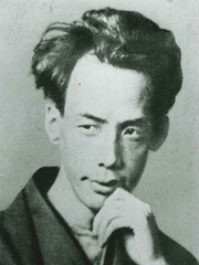 Photo of Ryūnosuke Akutagawa