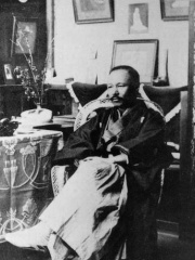 Photo of Mori Ōgai