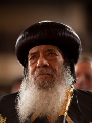 Photo of Pope Shenouda III of Alexandria