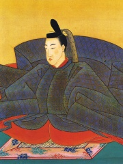 Photo of Emperor Momozono