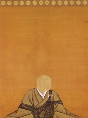 Photo of Emperor Go-Mizunoo