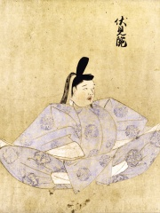 Photo of Emperor Fushimi