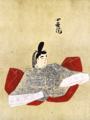 Photo of Emperor Shijō
