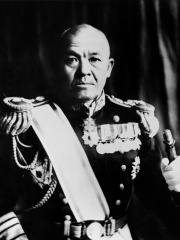 Photo of Chūichi Nagumo