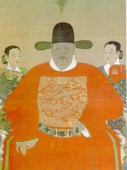 Photo of Jungjong of Joseon