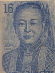 Photo of Ramesuan