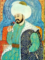 Photo of Mehmed I