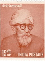 Photo of Dhondo Keshav Karve