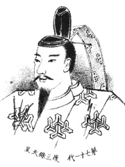 Photo of Emperor Go-Sanjō