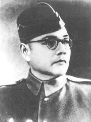 Photo of Subhas Chandra Bose