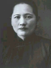 Photo of Soong Ching-ling