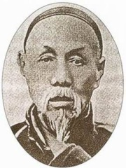 Photo of Lin Shu